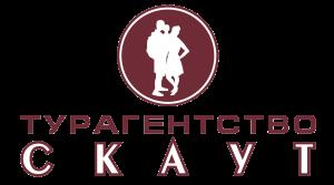 Логотип скаут Тур 1500 на 840
